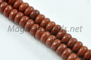 Semi-Precious Bead Coffee Turquoise Roundell (CO-Roundell)